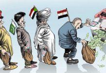 Ilustrasi Perang Yaman