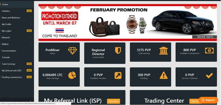 February Promotion Bitcoin MLM