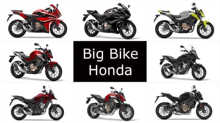 Astra Motor Honda Big Bike 2018