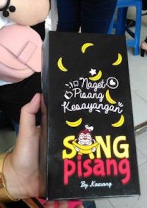 Sang Pisang by Kaesang