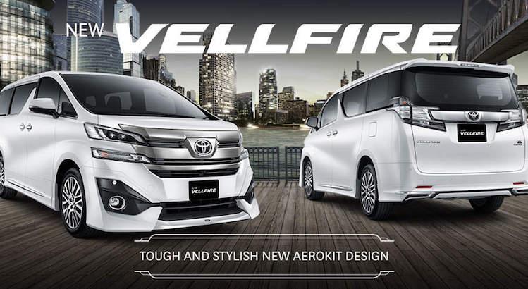 Harga Toyota All New Vellfire 2018