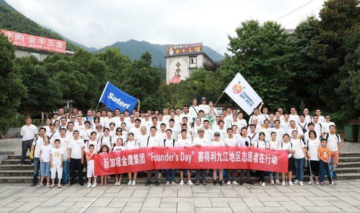 RGE Founders Day Sateri Jiujiang Lushan Mountain Yangtze River
